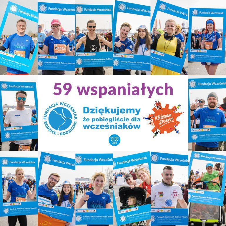 59 Wspaniałych